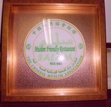 logo halal2