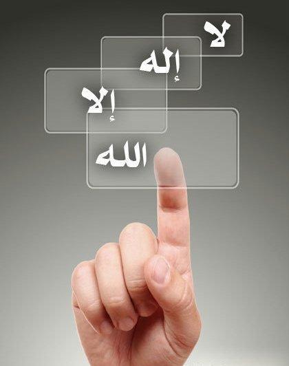 Sumber: http://nurul-hidayah.org/