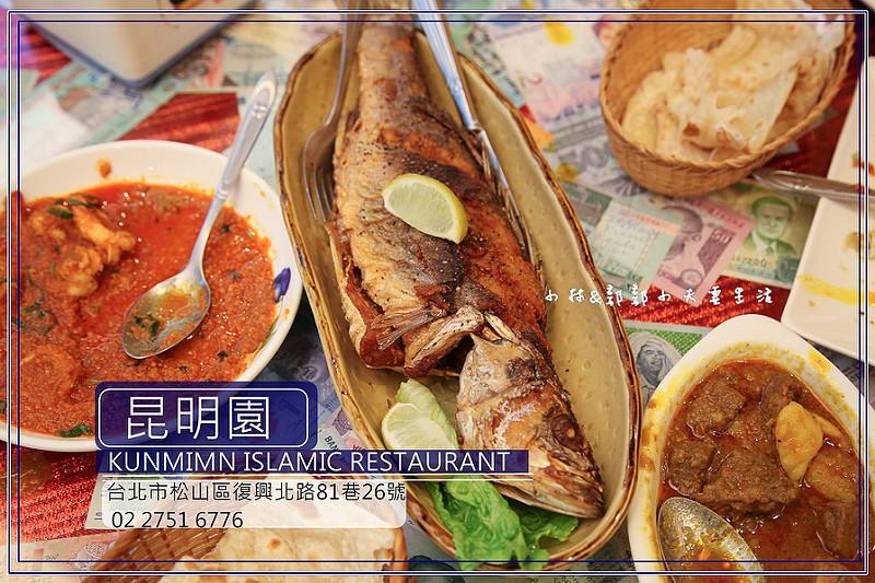FORMMIT -- Kunming Islamic Restaurant (清真昆明園)