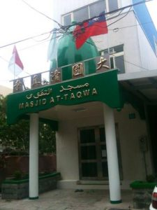 masjid at-taqwa taiwan