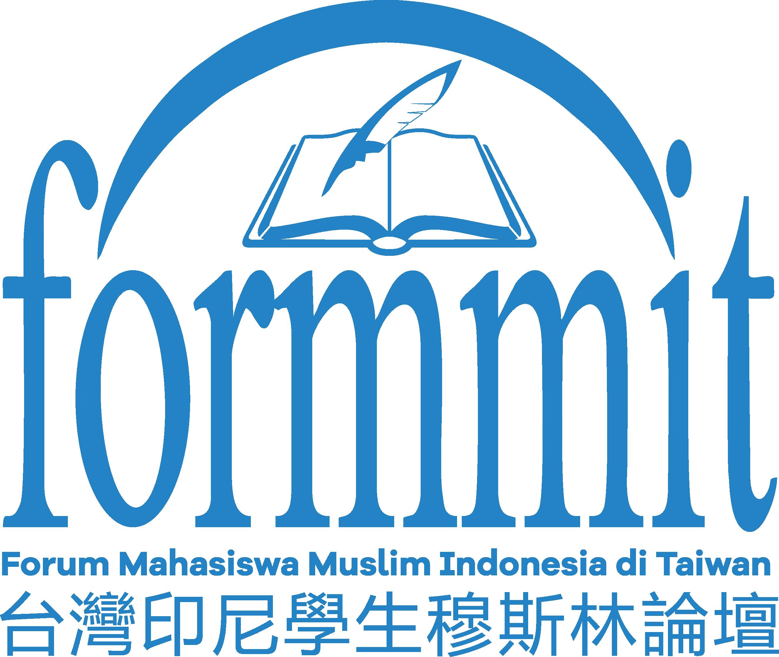 Logo FORMMIT