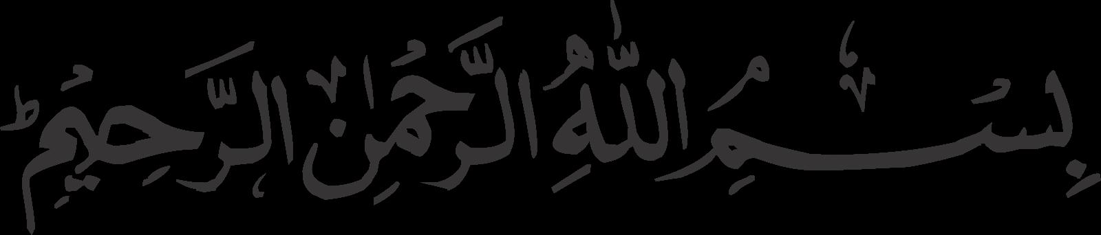 Bismillah-CDR